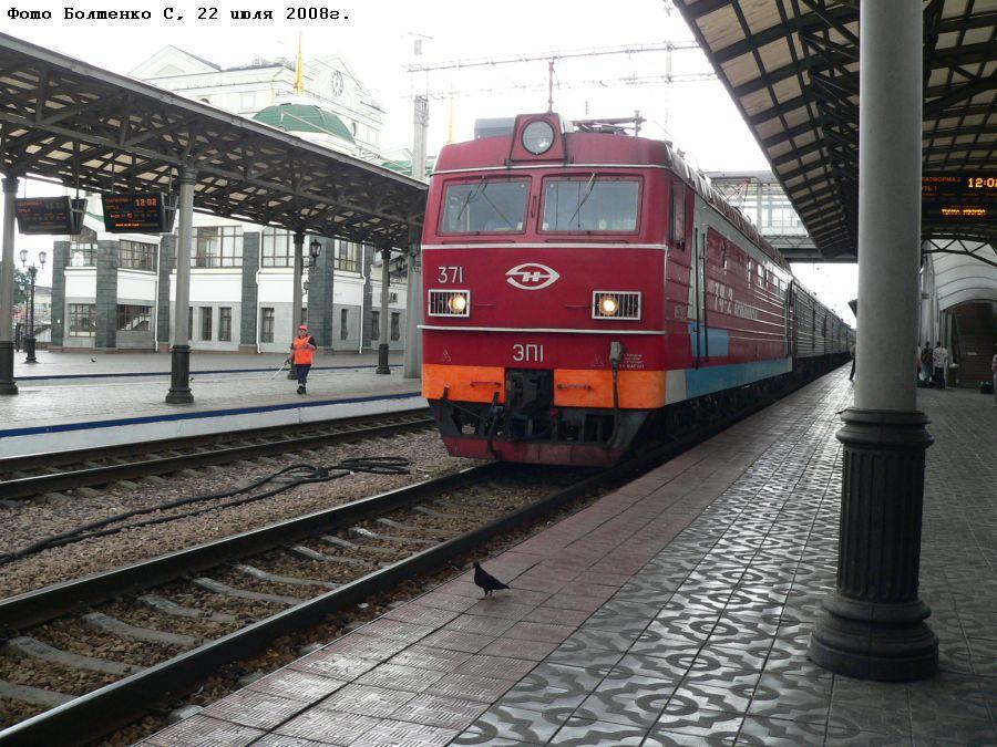 Купить билет на поезд красноярск юрты цены на билеты поезда самолеты